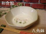 和食器うさぎ模様八角鉢(白)