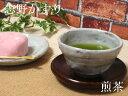 【店長おすすめ!!】和食器 志野かすり変形煎茶
