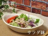【店長おすすめ価格!!】はけめ模様サラダやカレーにも!?