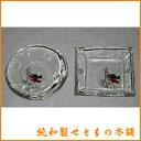 ガラス角小皿(端午) (70x70xH15mm) 【五月人形...