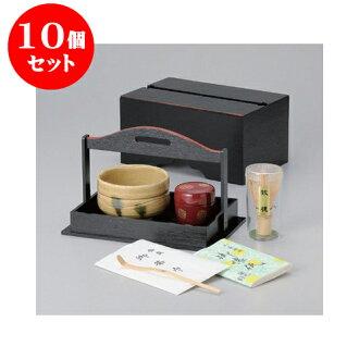 10 集的用具手提交的茶具茶抹茶禮茶。