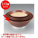 Kbu-0152874010-1s