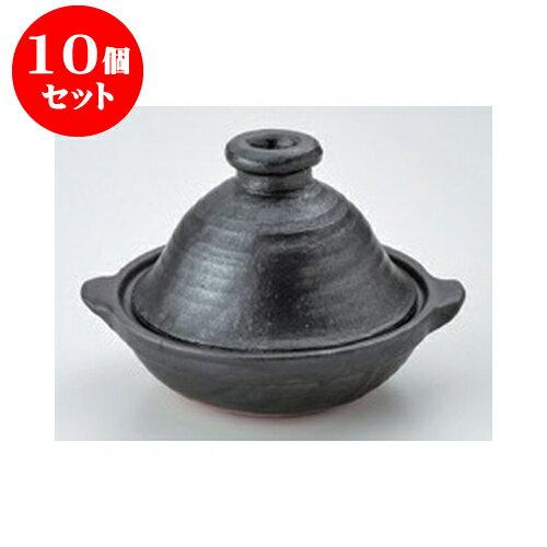 10個セット 黒釉タジン鍋5号 [17.5 x 15.5 x 12cm 身4.5cm] 直火 料亭 旅館 和食器 飲食店 業務用