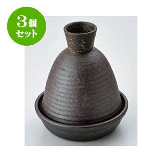 3 件套硬化緊固 Tagine 鍋 (D16) 為 1 [16.5 x 18 釐米身體 4.3 釐米] 火蓼訂旅館日本儀器食品商店廣告