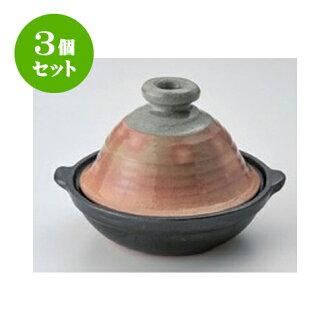 3 設置為 Tagine 鍋你基本一個 [18.5 x 15.5 x 12.5 釐米身體 4.5 釐米] 在明火蓼訂旅館日本儀器食品商店廣告