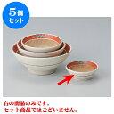 5個セット すり鉢 赤巻3.0スリ鉢 [10.2 x 3.6cm] 【旅館 料亭 和食器 飲食店 業務用】