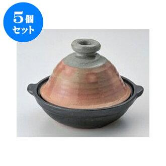 5 設置為 Tagine 鍋你基本一個 [18.5 x 15.5 x 12.5 釐米身體 4.5 釐米] 火蓼訂旅館日本儀器食品商店廣告