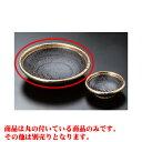 Kbu-0108045021