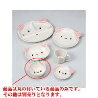 子供食器 ネコお碗 [9.7 x 4.7cm] 【料亭 旅館 和食器 飲食店 子供 業務用】