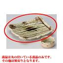 刺身 ビードロちぎり向付 [19.2 x 16 x 4cm] 旅館 料亭 和食器 飲食店 業務用