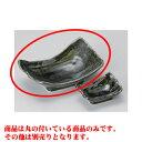 刺身 黒織部変型刺身鉢 [18 x 11.5 x 6cm] 料亭 旅館 和食器 飲食店 業務用