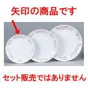 中華オープン 紅鳳華(強化) 61/2吋メタ皿 [ 16.5 x 2cm ] 【 中華 ラーメン ホテル 飲食店 業務用 】