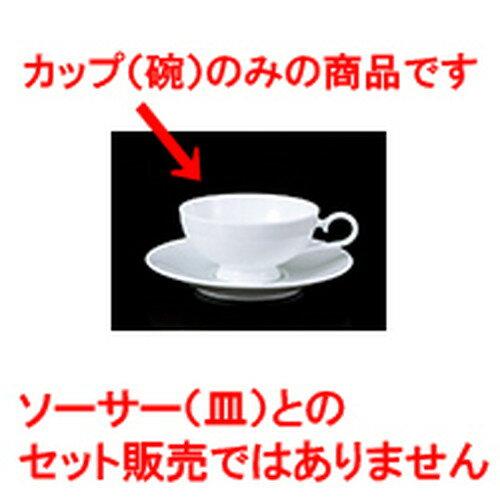 碗皿白磁フレーバーティー碗[φ98xh54cm・190cc]|コーヒーカップティー紅茶喫茶人気おすす