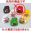 インテリア小物 風水BKまる福招き猫・赤 [ 9cm ] 【 縁起物 置物 インテリア かわいい 日本土産 】