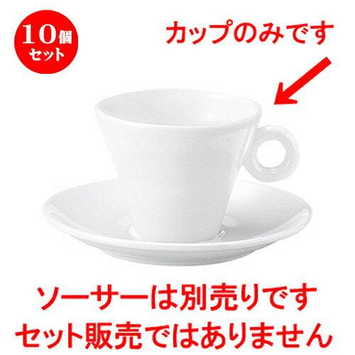10個セットコーヒーカップ/パレルモカプチーノカップ[L124xS106xH81cm]|コーヒーカッ