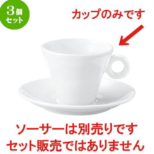 3個セットコーヒーカップ/パレルモカプチーノカップ[L124xS106xH81cm]|コーヒーカップ