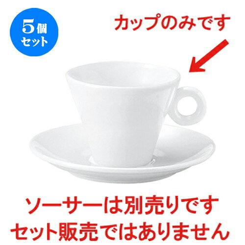 5個セットコーヒーカップ/パレルモカプチーノカップ[L124xS106xH81cm]|コーヒーカップ