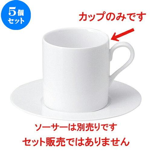 5個セットコーヒーカップ/ヘリオスストレートコーヒーカップ[L96xS7xH72cm] コーヒーカッ