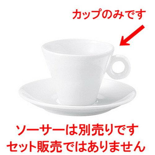 コーヒーカップ/パレルモカプチーノカップ[L124xS106xH81cm]|コーヒーカップティー紅茶