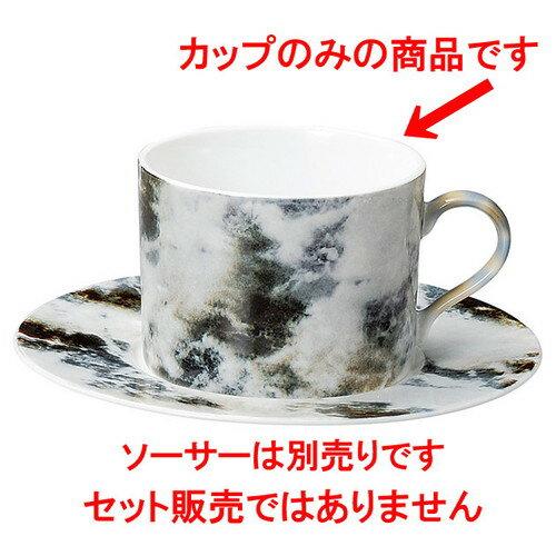 コーヒーカップ/マーブルマルキーナストレートティーカップ[L107xS82xH62cm] コーヒーカ