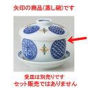 ☆ むし碗 ☆ 福寿紋 平むし碗 [ 9 x 8.5cm 295g ] 【 料亭 旅館 和食器 飲食店 業務用 】