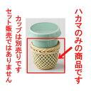 ☆ 酒器 ☆ ヒレ酒ハカマ(大) [ 7.8 x 7cm ]...