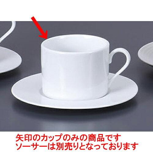 碗皿ヘリオスストレートティーカップ[108x83x62cm200cc]強化軽量 コーヒーカップティー