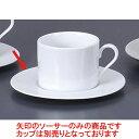 碗皿 ヘリオスコーヒーソーサー [13.9 x 1.2cm] 強化 軽量 【料亭 旅館 和食器 飲食店 業務用】