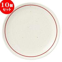 10個セット 中華オープン 白虎 6.5吋丸皿 [ 16.3 x 2.1cm ] 料亭 旅館 和食器 飲食店 業務用