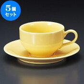 5個セット コーヒー サニー紅茶碗皿 [ 11.5 x 9 x 5.5cm 220cc ・ 15 x 2cm ] 料亭 旅館 和食器 飲食店 業務用
