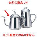 厨房用品 18-8コーヒードリップポット [ 9 x 8.8cm 0.5L ] 【料亭 旅館 和食器 飲食店 業務用】