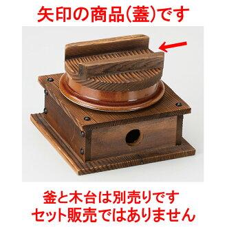 供年糕湯鍋句子幸運鍋飯樹蓋[13cm]酒家旅館日式餐具飲食店業務使用