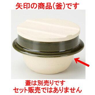 供年糕湯鍋oribe鍋飯[11.5 x 14 x 7.5cm 480cc]酒家旅館日式餐具飲食店業務使用