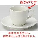 ☆ コーヒーカップ ☆ 粉引黒斑点コーヒー碗のみ [ φ7.4 x 6.8cm 170cc ] 【 喫茶店 カ