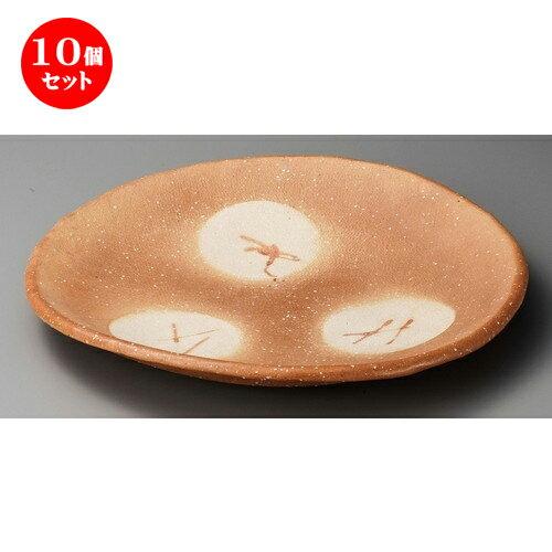 10個セット ☆ 大皿 ☆ 焼〆15.0大皿 [ 450 x 60mm ] 【料亭 旅館 和食器 飲食店 業務用 】
