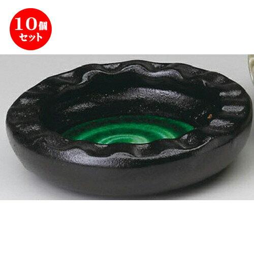 アルミダイキャスト灰皿 AL1010M-1 丸型 『 灰皿 アッシュトレイ 』 【まとめ買い10個セット品】