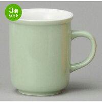 3個セット☆ マグカップ ☆ 玉渕グリンマグ [ 73 x 85mm・210cc ] 【レストラン カフェ 喫茶店 飲食店 業務用 】