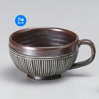 5個セット☆ スープ ☆鉄砂彫込片手スープカップ [ 12 x 15 x 7.2cm (450cc) 333g ] [ カフェ レストラン 洋食器 飲食店 業務用 ]