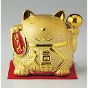 ☆ 招き猫 ☆ 金運招き猫 小(中金球)バンク [品 : 金猫 x 1/9.6 x 12.5 x 11.2cm 箱 : 10 x 13 x ...