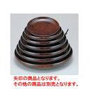 寿司 一休鉢欅木目尺0寸 [30.4φ x 4.7cm] ABS樹脂 (7-452-4) 【料亭 旅館 和食器 飲食店 業務用】