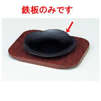 只有鐵板鐵板 15 毫米 x 2.3 釐米 (7-919-36) 的餐廳,旅館日本儀器食品存儲供業務使用。
