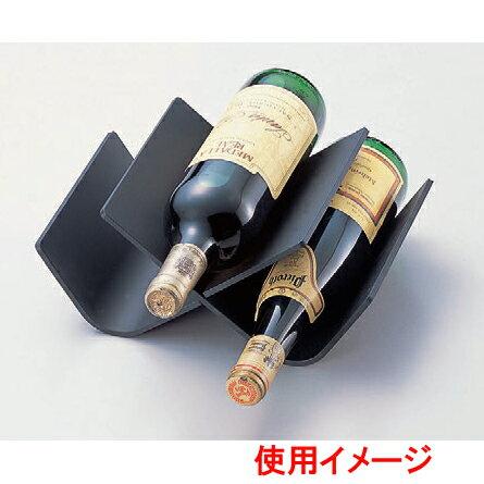 ワインクーラーワインラック黒[27x18x12cm]ABS樹脂(7-915-12)|ワインソムリエワ