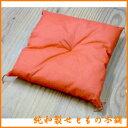 厚さ7cm!! ふかふか赤座布団 27x27xH7cm 雑貨 小物 インテリア 置物 かわいい 縁起物