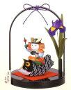 錦彩ちりめん鯉のぼり大将(手籠台付)(陶器/五月人形)