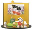 錦彩鯉のぼり飾り(金太郎)(陶器/五月人形)