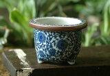 【植木鉢】5号ストーン唐草丸【和風植木鉢 ミニ盆栽鉢 陶器 磁器】