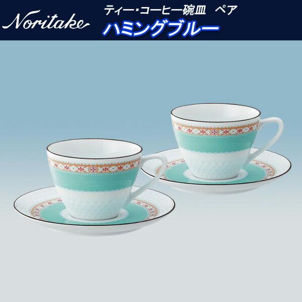 ノリタケ ティー・コーヒー碗皿 ペア ハミングブルー