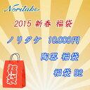 2015no_b2