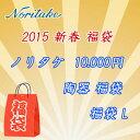 2015no_l
