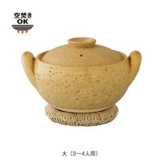 供伊賀焼長谷園味噌湯鍋(大)3-4個人使用的稻草鍋敷、食譜的